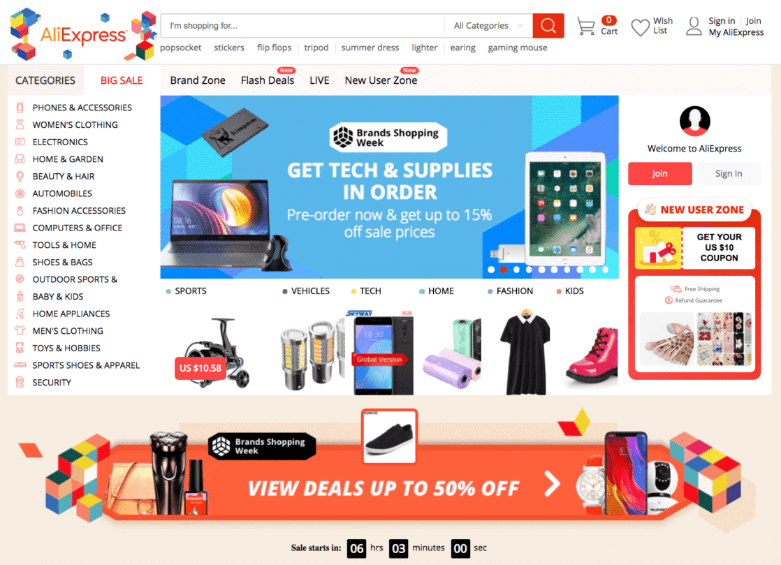 Aliexpress home screen - difference between Alibaba and Aliexpress